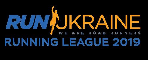 Run Ukraine Running League