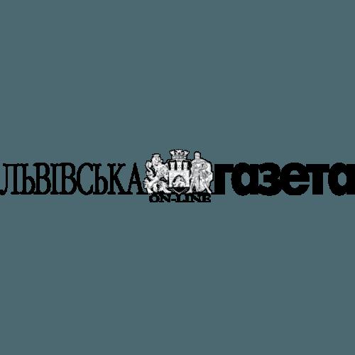 Львовская газета