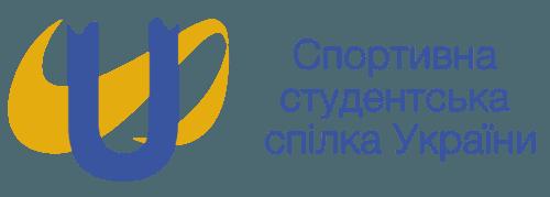 Спортивна студентська спілка України