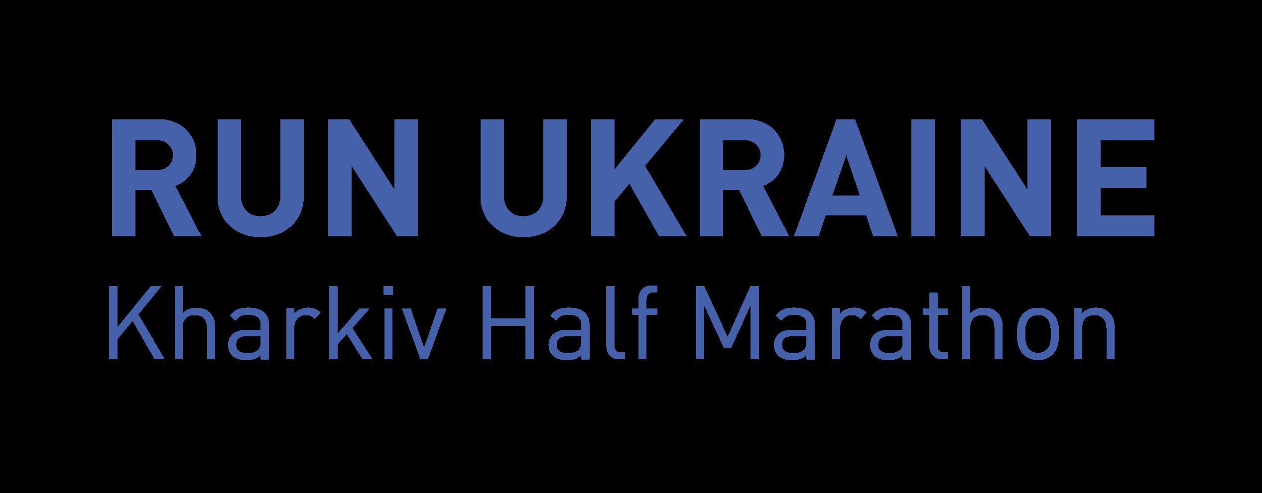 KHARKIV HALF MARATHON