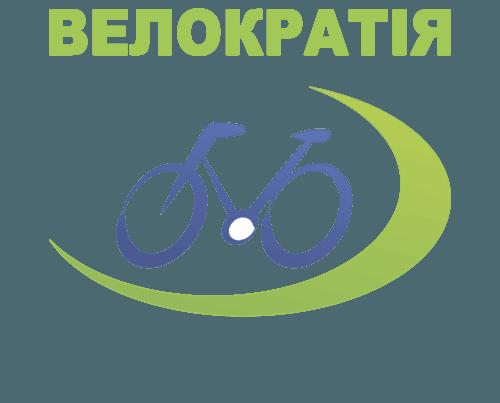 Велократия