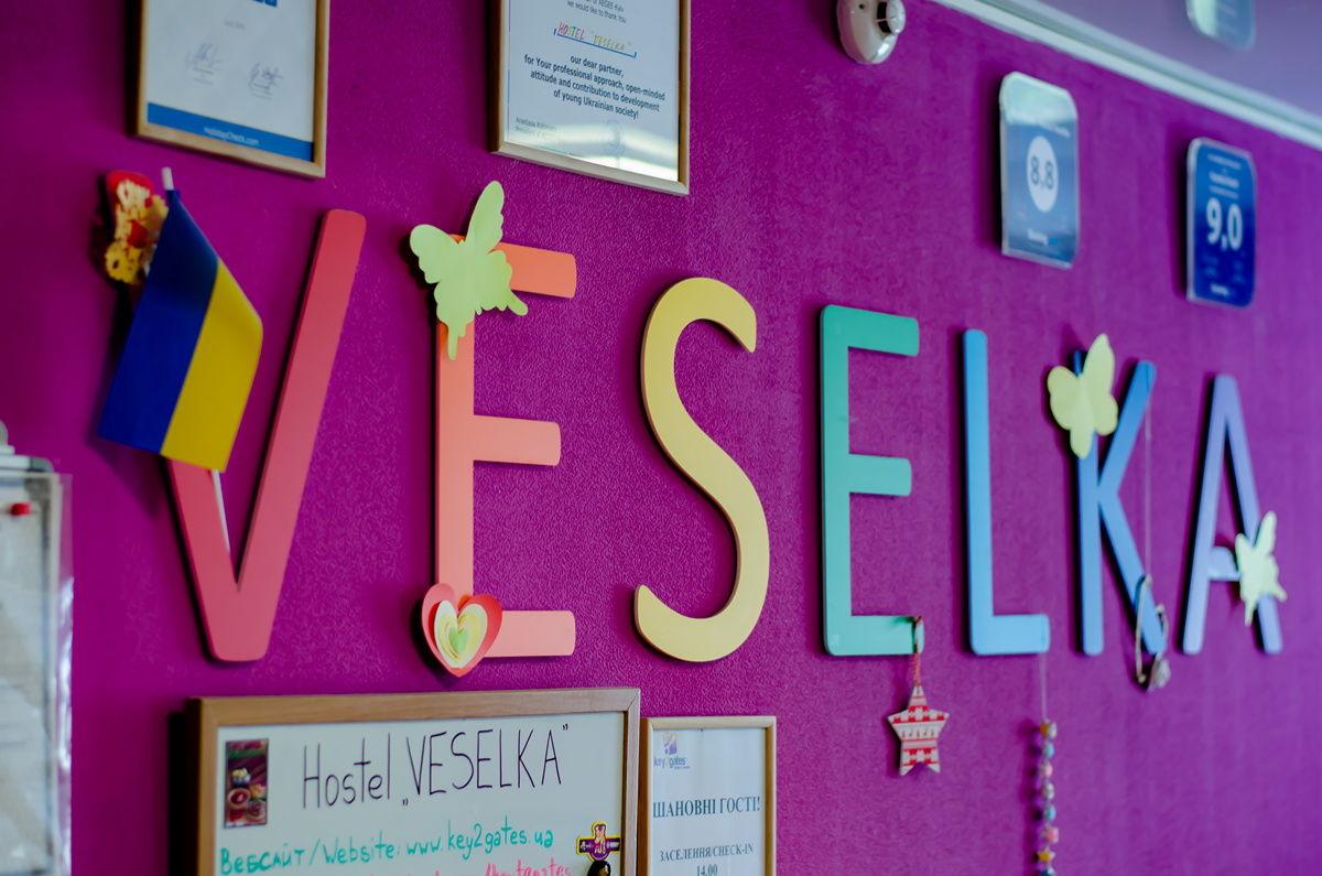 hostel-slide-veselka-01