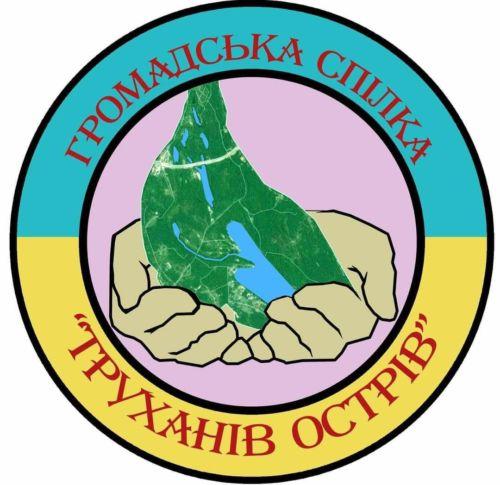 Truhanov