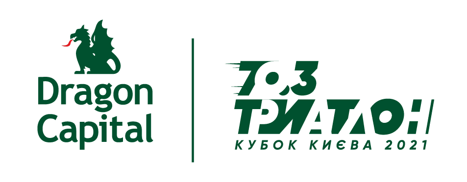 70.3 ТРИАТЛОН КУБОК КИЄВА 2021