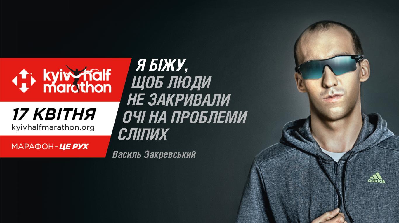 site_vasiliy_01 — копия
