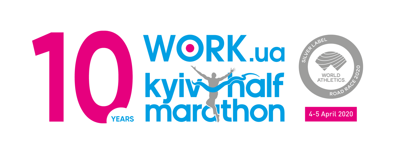 Work.ua Kyiv Half Marathon