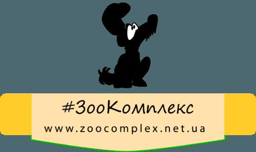 Zoocomplex