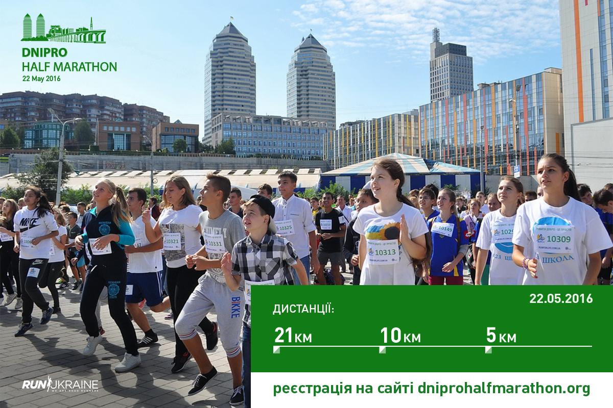 Press-release-Dnepr-2