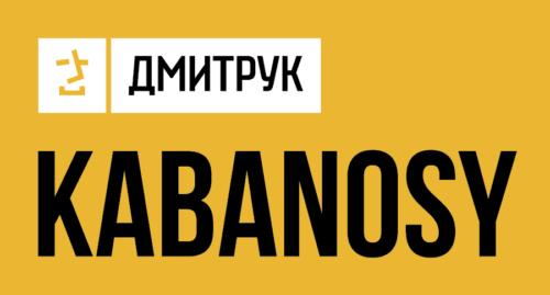 Kabanosy